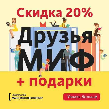 https://pp.userapi.com/c841626/v841626668/a732/N6pFTUjo6Uc.jpg