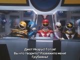 [dragonfox] Chojin Sentai Jetman - 10 (RUSUB)