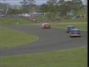 ATCC 1995. Внезачётный этап - Истерн Крик. Первая гонка