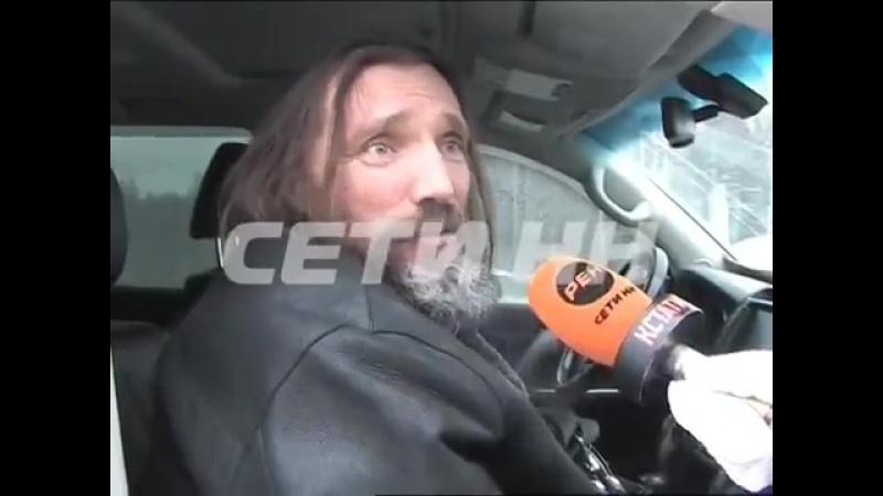 Пьяный священнослужитель устроивший аварию на трассе