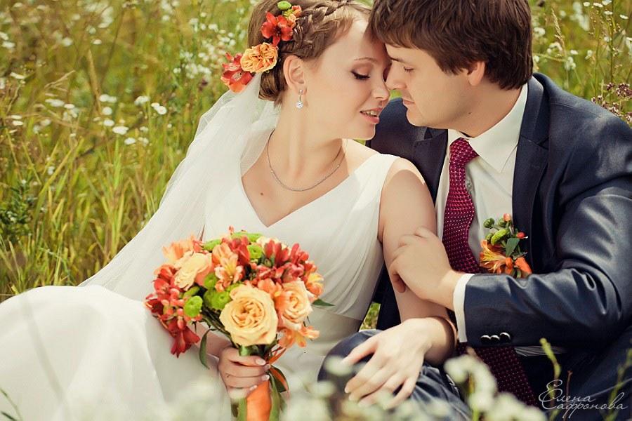 1G nHqYQo2o - Идеальная свадебная церемония: Возможно ли это?