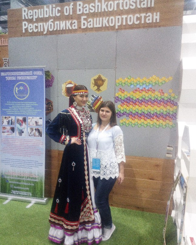 Анастасия Мащенко |