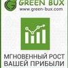 GREEN-BUX