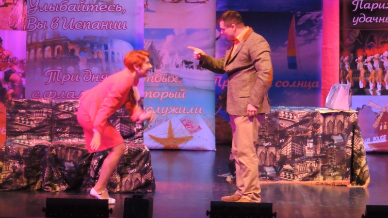Оксана СТАШЕНКО и Александр НОСИК в спектакле Авантюристка, или Как найти мужа.