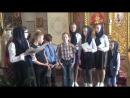 Духовное пение и стихи в исполнении учащихся воскресной школы Храма Рождества Христова с Липовское Прощенное воскресение 2018г