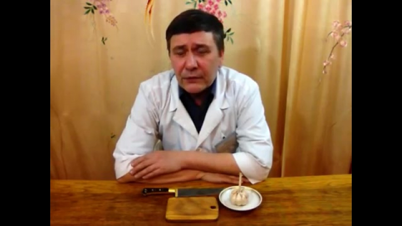 Сосание чеснока – самый простой и надёжный способ лечения почек.