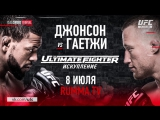The Ultimate Fighter 25  Promo