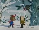 | ☭☭☭ Советский мультфильм | Верное средство | 1982 |
