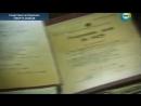 Сенсационная версия смерти Cталина Рассекречены секретные архивы КГБ Секретные