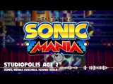 Музыка второго акта игры Sonic Mania!
