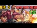 GTA 5 PC Online 1.42 Mod Menu FREE HemPus Stealth Money 15M Unlock all ЧИТЫ НА ГТА ОНЛАЙН ГТА 5 ЧИТ НА ДЕНЬГИ В ГТА СКачать