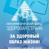 "Реабилитация наркомании РЦ ""Вершина-Н.Новгород"""