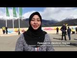 WorldSkills Russia XIX Всемирный фестиваль молодежи и студентов
