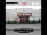 Судья районного Курганского суда Краснод края Т_Распопов предлагает стерилизовать женщину