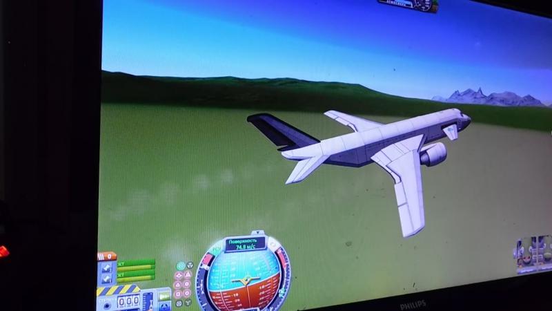 Тест самолёта СУ-1 в KSP