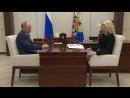 Счетная палата России выявила финансовые нарушения на 1,5 триллиона рублей