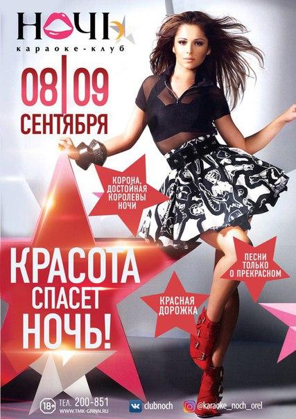 ПРОВЕДИ СВОЙ УИК - ЕНД В