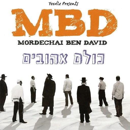 Mordechai Ben David альбом Kulom Ahuvim