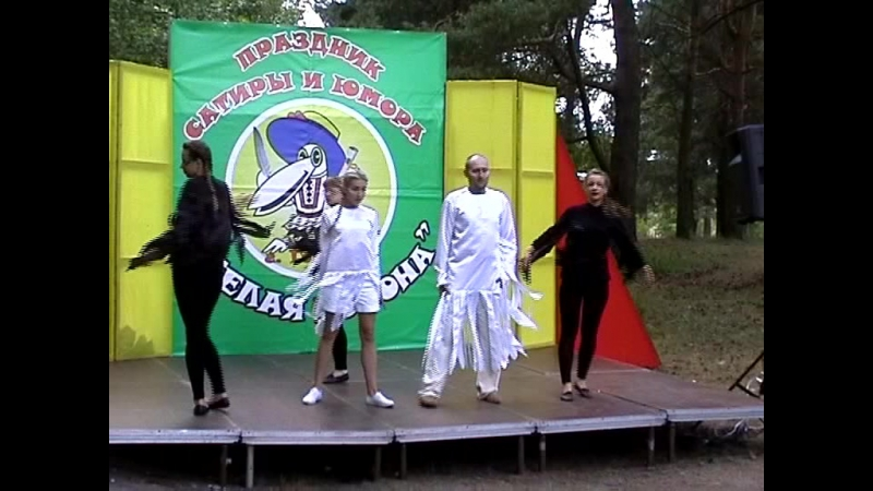 IX Международный фестиваль сатиры и юмора Белая Ворона. День второй.