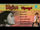 Neengol Manipuri Film Songs Audio Jukebox