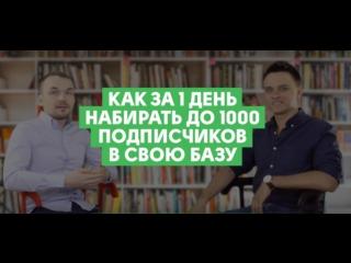 Интервью Семёна Верушкина -