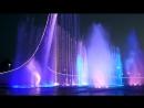 Поющие фонтаны в Сочи 2017