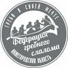 Федерация гребного слалома Нижегородская область