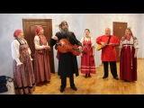 Ансамбль народной музыки Балаган - Развяжите мои крылья