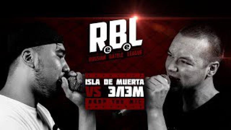 RBL: ISLA DE MUERTA VS ЭЛЭМ (DROP THE MIC, RUSSIAN BATTLE LEAGUE)