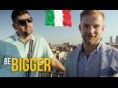Шоппинг в Италии летом Милан Мужской стиль