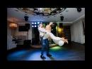 Наш свадебный танец - вальс под Эхо любви