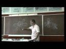 06 Ковалентные связи полярные и неполярные молекулы водорода и кислорода вода