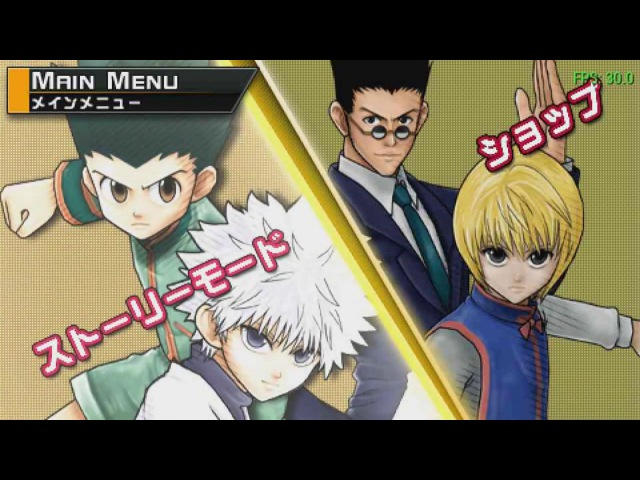 Hunter x Hunter Wonder Advanture Эпизод 1 Я стану хантером