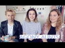 Relationship Advice Q A With My Flatmates | Lucy Moon