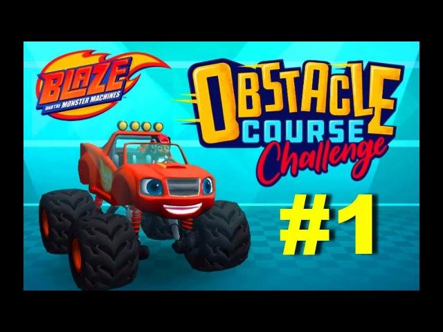 Вспыш и Чудо Машинки Полоса препятствий 1 Гонки Игры как Мультики Blaze Obstacle Course