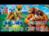 Spore прохождение на русском - Стрим от 13.10.17 - Мамонты, Отшельники и не только. #2