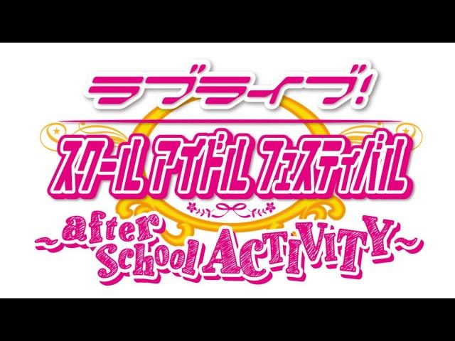 Snow halation (ELI Mix) - Love Live! School idol festival ~after school ACTIVITY~