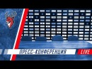 Пресс-конференция после матча Торпедо - Адмирал 25.09.2017