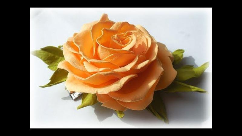 МК Заколка с розой из шелкового фоамирана. Как работать с фоамираном Шёлковый л ...
