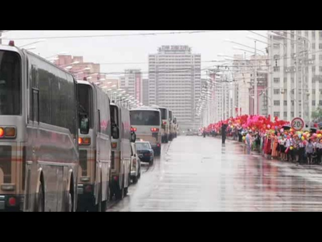 Contributors to Successful ICBM Test-fire Arrive in Pyongyang