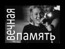Умер экс-солист «Иванушек International» Олег Яковлев (пусть говорят 29.06.17)
