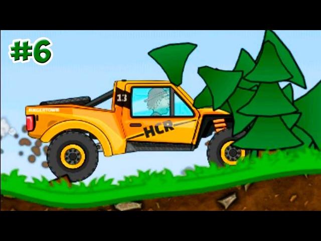 В ЛЕС И ГОРЫ НА КРУТОМ БАГГИ Hill Climb Racing (6 серия)