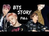 BTS RUS FAKE SUBS BTS STORY FULL VER. #1 Mad Ria