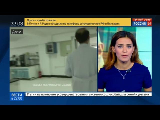 Новости на «Россия 24» • Сезон • Операция по пересадке головы российского программиста откладывается