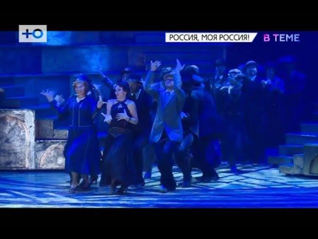 ВТЕМЕ: Теперь в Москве есть свой Бродвей