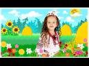 Руханка для дітей - ГУСІ ПОТЯГУСІ - весела дитяча пісня - RoNika і ютуб канал З любовю до дітей