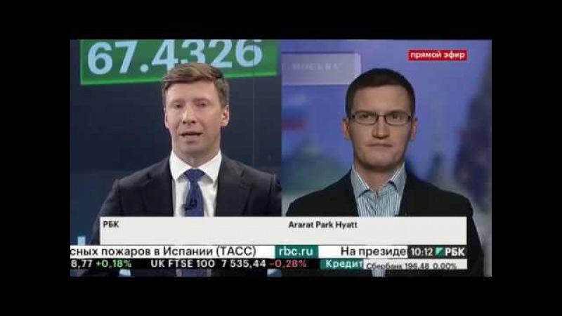 Будет ли 60$ по Brent? Как рынок отреагирует на ядерное соглашение и пробьет ли EUR/USD 1,...