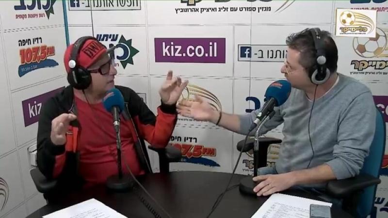 Плеймейкер В студии Ахаронович , говорит о вчерашем матче против Ашкелона и об уволнение Гая Лузона .