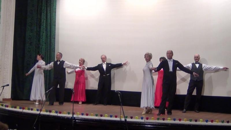Танц. коллектив