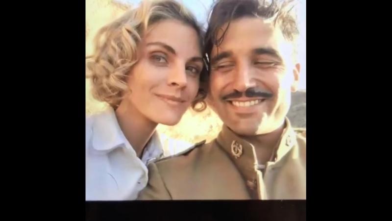 Instagram 13/09/2017 Julia Ballester y Fidel Calderón
